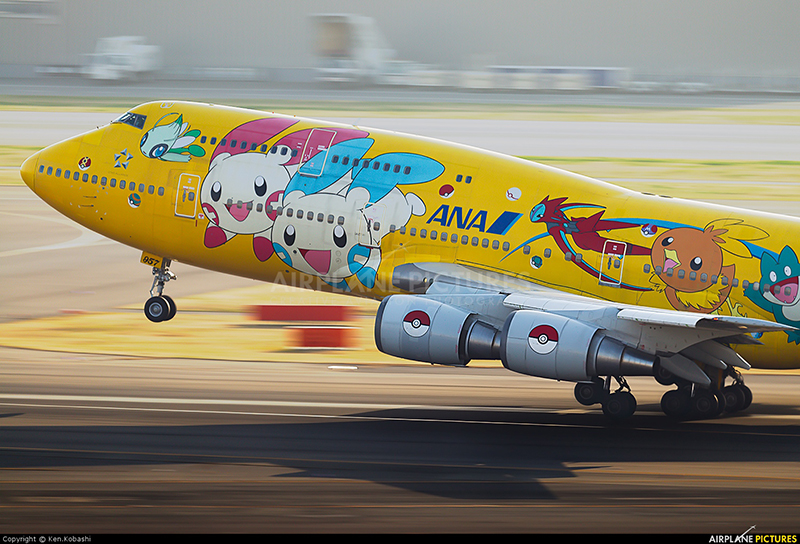 All Nippon Airways 1